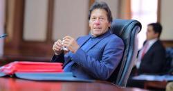 عمران خان نے آج وہ کام کردکھایا جو اب تک پاکستان کا کوئی وزیر اعظم نہ کر پایا