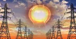 ہنزہ میں سنگین بجلی بحران کانوٹس لیاجائے،شمیم اختربیگ کی وزیراعلیٰ سے اپیل