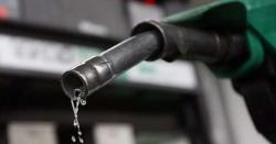 امریکا میں خام تیل کے نرخوں میں 2 فیصد کے قریب کمی