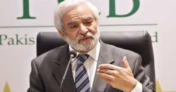 پاکستان ایم سی سی کے آئندہ سال دورے کا خواب دیکھنے لگا