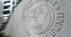 آئی ایم ایف کا دباؤ؛ دسمبر تک ڈالر 165کا ہوجانے کی توقع