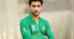 پاکستان اور انگلینڈ کے درمیان پہلا ون ڈے منسوخ ہونے پرمحمد عامر بڑی آزمائش سے محروم