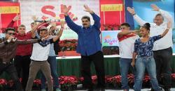 ونیزویلا کے صدر کا نوجوانوں سے ملاقات کے دوران رقص