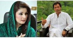 عید کے بعد عمران خان کا انتہائی مشکل وقت شروع مریم نواز کے بارے میں بھی ناقابل یقین خبر