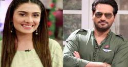 عائزہ خان اور ہمایوں خان کا نیا ڈرامہ ''میرے پاس تم ہو'' آئندہ ماہ نشر ہوگا
