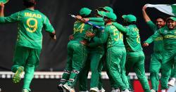 یہ ایک چیز پاکستان کرکٹ ٹیم کو دنیا کی سب سے خطرناک ٹیم بنا دیتی ہے