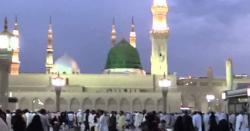 وہ کھربوں ڈالر لگا کے جناب محمد مصطفیٰ ﷺ کے ایک معجزے کو آج کی دنیا پر سچ ثابت کرنے جا رہے ہیں۔