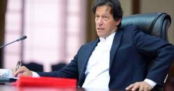 عمران خان پچھلے مہینےہی استعفیٰ پیش کر چکے۔۔۔!!