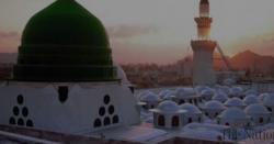 حضورپاک صلی اللہ علیہ وسلم نے فرمایا جو شخص فجر کی نماز کے بعد صرف تین مرتبہ یہ دُعا پڑھے گا