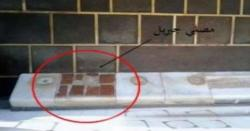 بابِ کعبہ کے قریب المعجن کے مقام پر نصب سنگ مرمر کے 8ٹکڑوں کا راز، وہ تاریخی معلومات جو ہر کوئی نہیں جانتا