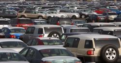بڑے کام کی خبر : گاڑیوں کی امپورٹ پالیسی تبدیل