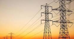 جاگیربسین،ہائی وولٹیج ٹرانسمیشن لائن میں رات بھردھماکے،بجلی کی سپلائی معطل