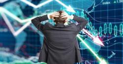 پانچ بڑے عالمی مالیاتی بحران