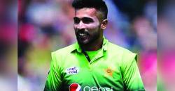 ورلڈ کپ 2019 : محمد عامر کے مدا حوں کے لیے شاندار خوشخبری آ گئی