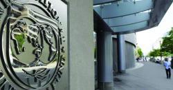 حکومت کا آئی ایم ایف کے ساتھ معاہدہ ، مریم نواز نے بھی رد عمل دے دیا