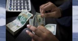 آئی ایم ایف پروگرام میں تاخیر: معیشت کو بھاری نقصان، مہنگائی بڑھی