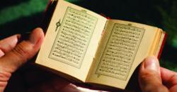 18سال تک ڈی جی خان کی مسجد میں امامت کروانے والا یہودی
