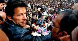 شروعات مشکل تھی مگر پاکستانیوں کیلئے بڑی خوشخبری آہی گئی
