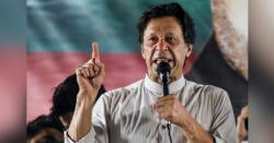 حکومت اب کس وزیر کی چھٹی کرنیوالی ہے؟ پاکستان کی تاریخ میں بہت بڑی تبدیلی ہوگی