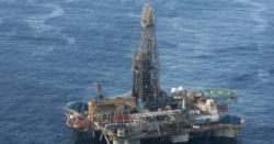 سمندرمیں تیل وگیس کی تلاش کرتے پاکستان  کودوسرے علاقے سے بڑاخزانہ مل گیا