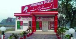 پاکستان پوسٹ میں خسارہ ختم ، منافع شروع