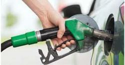 پٹرولیم مصنوعات  کی قیمتوںمیں اضافے پر عدالت نے حکم جاری کردیا