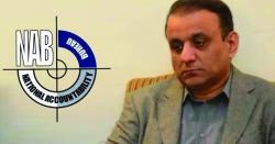 نیب نے علیم خان کو سزا دلوانے کی حکمت عملی تیار کرلی
