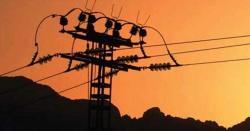 سستی پن بجلی کی پیداوار، پاکستان تیسرے نمبر پر آ گیا