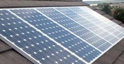 سعودی عرب بلوچستان میں شمسی توانائی کا منصوبہ لگائے گا