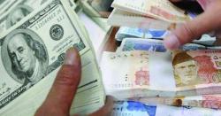 ڈالر ملکی تاریخ کی بلند ترین سطح پر جا پہنچا،146روپے کا ہو گیا