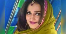 معروف پاکستانی فنکارہ کو کینسر، حکومت نے کیا اعلان کردیا