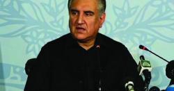 قطر نے پاکستانی باسمتی چاول پر پابندی لگادی
