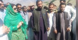 ثوبیہ مقدم کا تحریک حصول حقوق دیامرچلانے کااعلان(نوجوان دست وبازوبنیں،سابق وزیر)