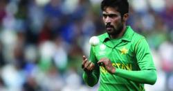 محمد عامر اور آصف علی ٹیم میں شامل ہوں گے یا نہیں ؟