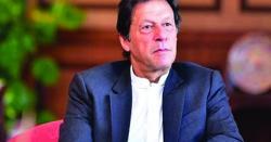 بڑی بڑی با تیں کر نے والے والو ں نے بھی پاکستان کے 40 سرکاری ادارے برائے فروخت۔۔۔؟