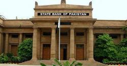 مارچ 2019ء تک عوام نے 942 ارب کے پرائز بانڈز خریدے: سٹیٹ بینک