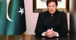 پاکستان میں حکومت کا تختہ الٹتے ہی پانچ ہزار آدمی کو دھر لیا جائے گا