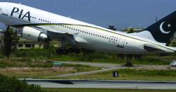 مسا فرو ں کیلئے ایک اور بری خبر ،فضائی سفر کرنے والوں پر نیا ٹیکس لاگو