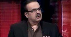 ڈاکٹر شاہد مسعود سمیت تین ملزمان پر فرد جرم عائد