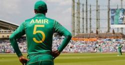 محمد عامر ورلڈ کپ کھیلیں گے یا نہیں، شائقین کرکٹ کو بڑاسرپرائز دیدیا گیا