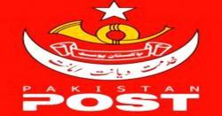 پاکستان پوسٹ نے 36 ریسٹ ہاؤس سیاحوں کیلیے کھول دیئے