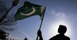 پاکستان کے اہم ترین شہر میں ایمرجنسی نافذ،اہم محکمے کو تیار رہنے کی ہدایات کر دی گئیں