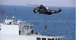 پاک بحریہ کے جنگی بیڑے میں پہلا جہاز شامل