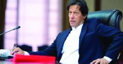 ہم نے اہم فیصلے کئے ہیں چند ماہ میں بہتر نتائج سامنے آئیں گے،عمران خان