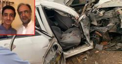 قمر زمان کائرہ کا نوجوان بیٹا سڑک حادثہ میں دوست سمیت جاں بحق
