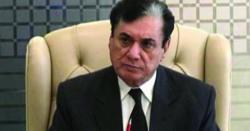 نیب کی چیئرمین شپ اسے استعفیٰ دیں، ہم آپ کو سینیٹر بناکر صدر پاکستان بنادینگے