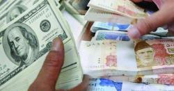 ڈالر کی قدر میں اضافہ کیوں اور کیسے ہوا،قرض کی قسط کی ادائیگی کی آڑ میں کس طرح مافیا نے گھنائونا کھیل کھیلا