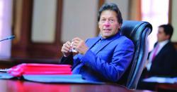 پاکستان میں کاروبار کرنا ہے تو ہمارے شہریوں کو نوکری دو