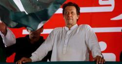 وزیراعظم پاکستان عمران خان رواں ماہ کس بہت بڑے ملک کا دورہ کرنے جا رہے ہیں