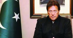 وزیراعظم عمران خان کا قوم سے خطاب کرنے کا اعلان، بڑی خبر آگئی